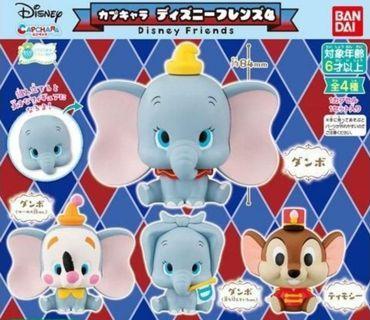 Disney Dumbo Capchara 小飛象 大頭扭蛋