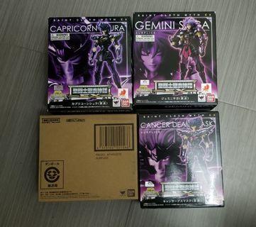 聖衣神話 冥鬥士 ex 雙魚 雙子 山羊 巨蟹 MYSTERIOUS SURPLICE 3 SET 共5盒