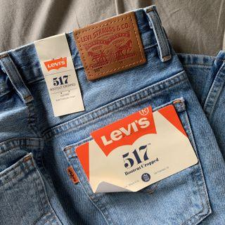 (Size 26)Levi's 517 Cropped Boot Cut Jeans