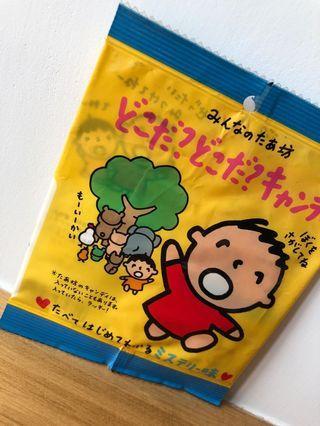 絕版 Sanrio 大口仔1995年 糖果包裝袋