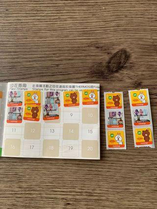 包郵14個萬寧line印花