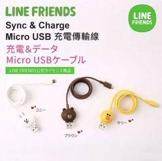 line friend Micro USB