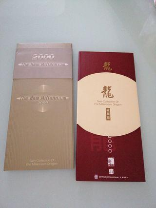 Twin collection of the millennium dragon 2000
