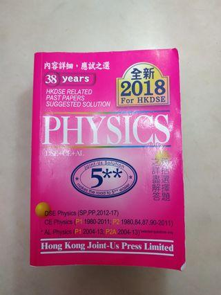 {Physics} 1980-2017 HKDSE PAST PAPER SOLUTIONS