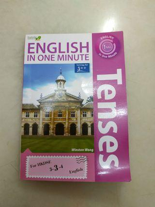 English In One Minute - TENSES {For HKDSE curriculum}