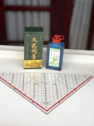 Ziegel Germany, Ruler Segitiga khusus untuk design & Tinta China