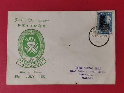 Trengganu 1957( PTE First Day Cover)