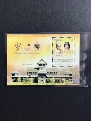 Malaysia 2007 Sultan Negeri Sembilan