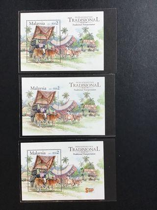 Malaysia 2004 Traditional Transport ms + imperf + Overprint (3pcs)