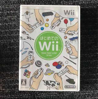 Wii - Wii starter disc