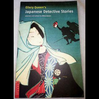 Japanese detective stories Selected by Ellery Queen