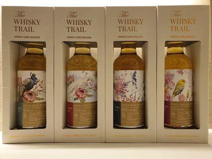 Whisky Trail Taiwan exclusive set of 4 bottles