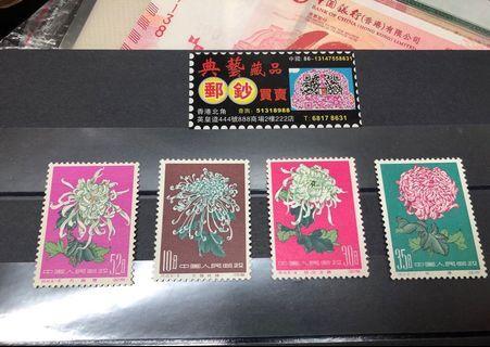 中國1960年🌼菊花之王經典之作🌹四大金花之皇