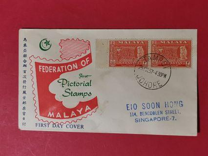 Federation of Malaya 1957 (PTE First Day Cover)