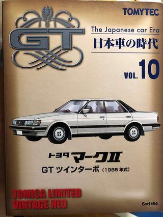 Tomica Limited Vintage Neo Tomytec 1/64 Toyota Mark II GT