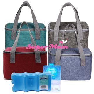 ❴READY STOCK❵👶Simple Foldable Breastmilk Storage Cooler Bag+V-coool Ice Brick+Ice Pack Combo