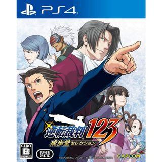[NEW NOT USED] PS4 PHOENIX WRIGHT: ACE ATTORNEY TRILOGY Sony Capcom Mystery Games