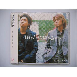 Kinki Kids - Hey!みんな元氣かい? CD Single (日本版) (附側紙) (堂本光一 / 堂本剛)