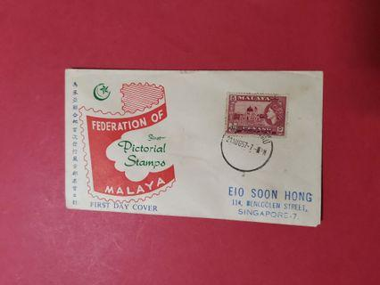 Federation of Malaya 1957( PTE First Day Cover)