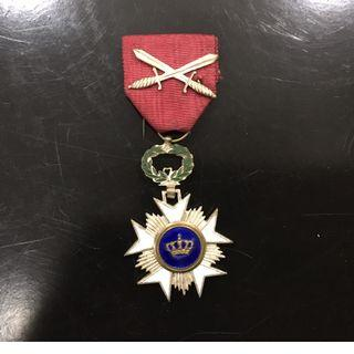 Order of the Crown / Ordre de la Couronne