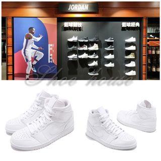 NIKE (男) AIR JORDAN 1 MID 皮革 質感全白 籃球鞋-554724129-原價3900元