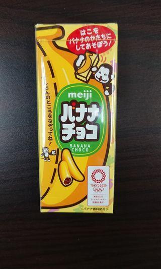 日本香蕉朱古力