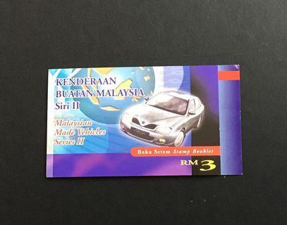 Malaysia 2001 Malaysian Made Vehicles Booklet
