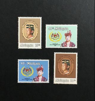Malaysia 1984 Sultan Johor