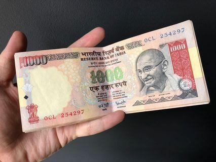 Old INR Notes