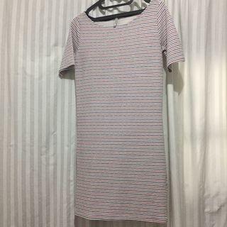 Stradivarius stripe dress