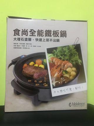🚚 食尚全能鐵板鍋