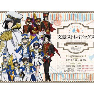 [EVENT PO] Animate Cafe x Bungo Stray Dogs Exclusive Goods + Gratte Chuuya Sp Set