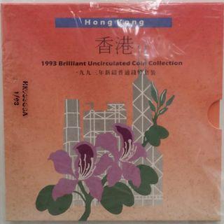 1993年 新鑄普通錢幣套裝全新 (原有包裝未開封)