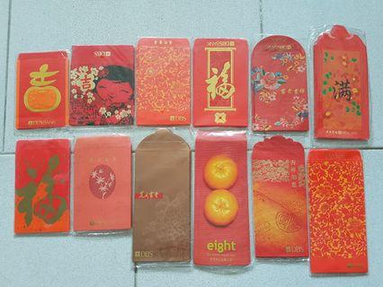 Red Packet AngBao Packet - DBS