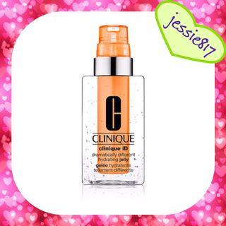⚠️限售1套⚠️ CLINIQUE 清爽喚肌iD修護液 115+10ml 💯行貨👍🏻 iD Hydrating Jelly+Active Cartridge Concentrate for Fatigue