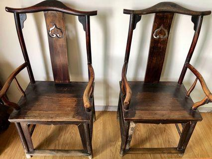 Antique Chairs (1 Pair)