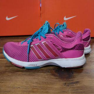 21. Adidas Running Shoes