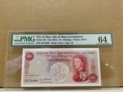 Isle of Man 24b 10 Shillings 1961 PMG 64