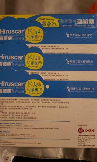 Hiruscar 喜療疤除疤啫喱20g ~ 兒童專用