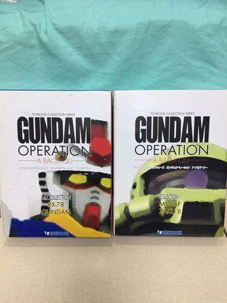 GUNDAM OPERATION TOYBOOK
