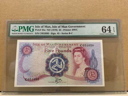 Isle Of Man 35a 5 Pounds 1979 PMG 64 EPQ