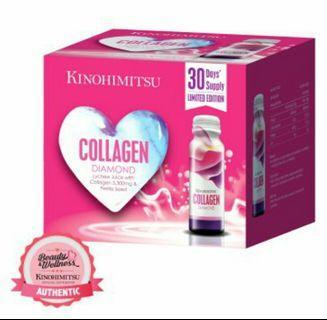 Kinohimitsu diamond collagen 16s'