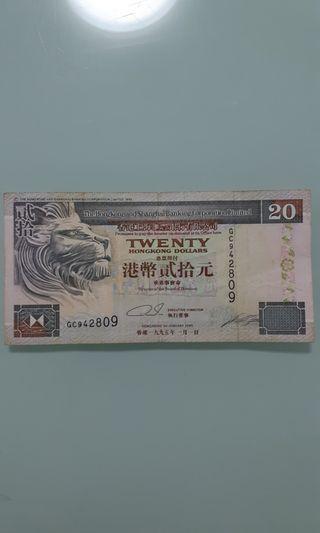 1995年香港滙豐銀行貳拾圓紙幣 $20 HONG KONG