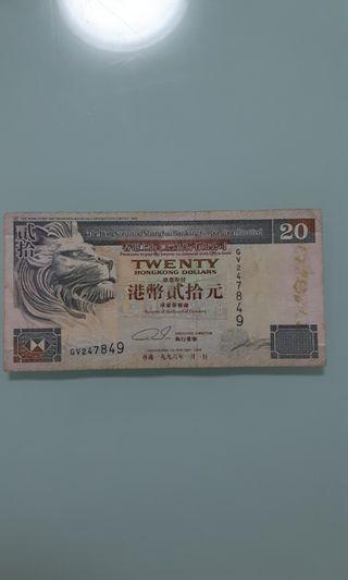 1996年香港滙豐銀行貳拾圓紙幣 $20 HONG KONG