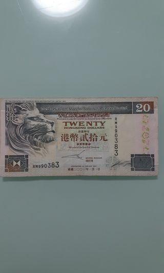 2001年香港滙豐銀行貳拾圓紙幣 $20 HONG KONG