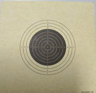 氣步槍靶紙 (合wargame狙擊手訓練用)