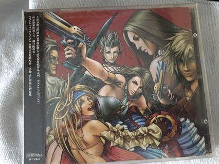 Final Fantasy X-2 OST #EST50
