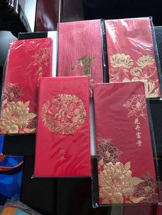 Red Packets Collection
