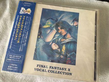 Final Fantasy X Vocal Collection #EST50