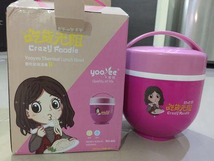 Yooyee thermal lunch bowl